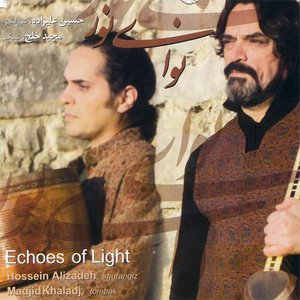 Image for 'Echoes of Light (Navay-e Noor)'