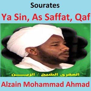 Image for 'Sourates Ya Sin, As Saffat, Qaf (Quran - Coran - Islam)'