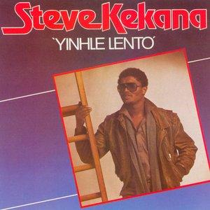 Image for 'Yinhle Lento'