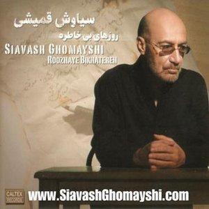 Image for 'Roozhaye Bikhatereh - Persian Music'