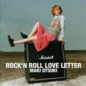 Image for 'Rock 'n Roll Love Letter'