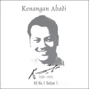 Image for 'Anakku Sazali'