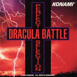 Image for 'Perfect Selection Dracula Battle'