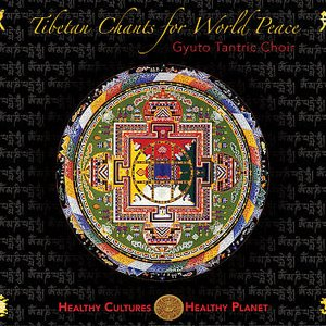 Image for 'Tibetan Chants for World Peace'