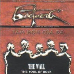 Image for 'Rock xuyên màn đêm'