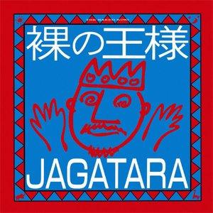 Bild für '裸の王様'