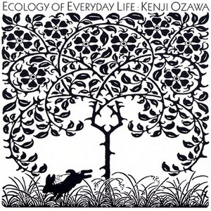 Image for 'Ecology Of Everyday Life 毎日の環境学'