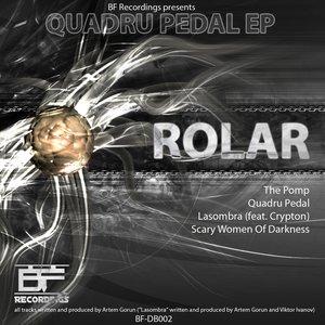 Image for 'Quadrupedal - EP'