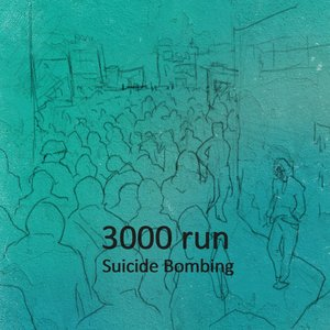 Image for 'Suicide Bombing'