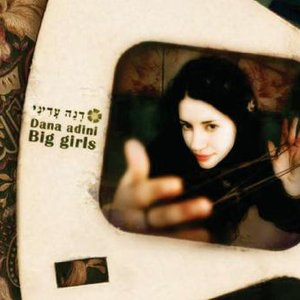 Image for 'Big Girls'