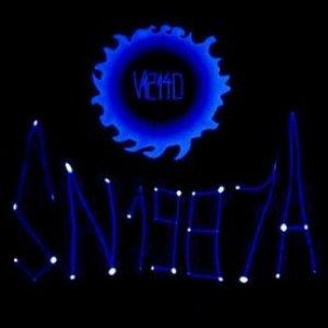 Bild für 'SN1987A'