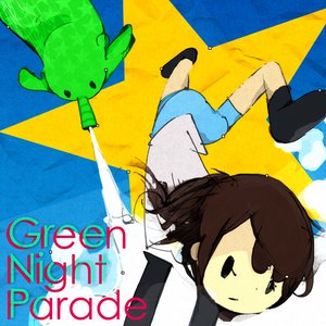 Image for 'Green Night Parade EP'