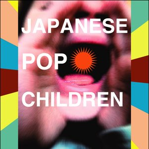 Image for 'JAPANESE POP CHILDREN'