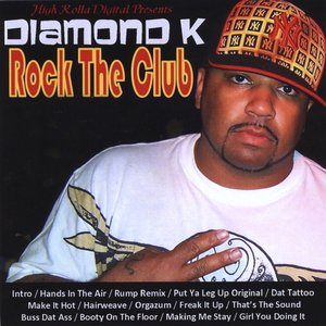 Image pour 'Rock The Club Baltimore Club - EP'