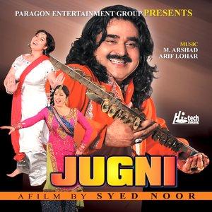 Image for 'Jugni'