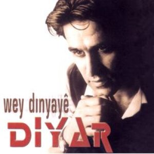 Image for 'Wey Dinyaye'