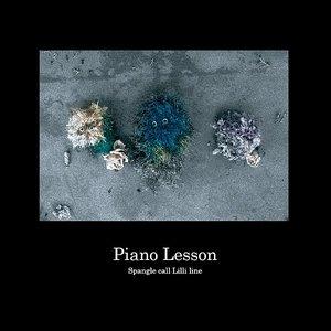 Image for 'Piano Lesson'