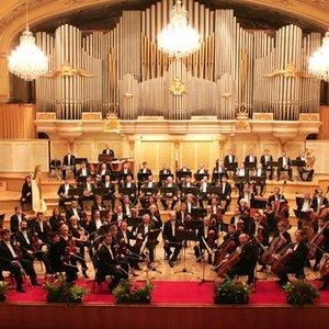 Image for 'Slovak State Philharmonic Orchestra, Kosice'