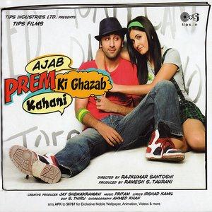 Image for 'Tu Jaana Na (reprise)'