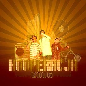 Image for 'Kooperacja'