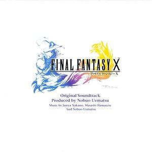 Bild för 'Final Fantasy X'