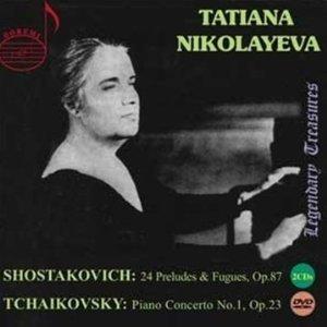 Immagine per 'Shostakovich: 24 Preludes and Fugues, op. 87'