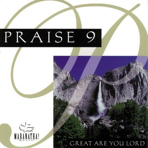 Image for 'You Alone Deserve Our Praise/I Just Want To Praise You'