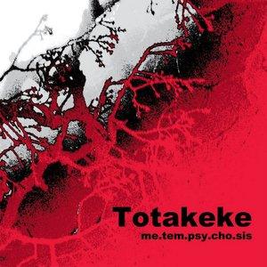 Image pour 'por.tent'