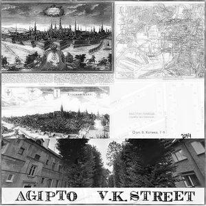 Bild för 'agipto'