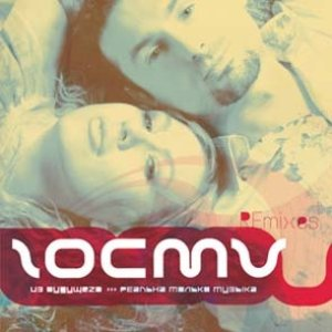 Image for 'Реальна Только Музыка'