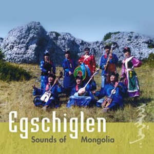 Image pour 'Sounds of Mongolia'