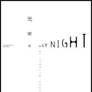 Imagen de 'Ray Night'