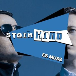 Image for 'Es Muss'