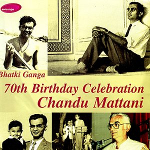 Image for 'Bhakti Ganga - 70th Birthday Celebration'