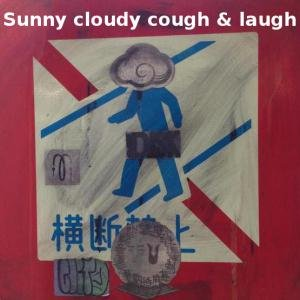 Image for 'Cloudy'