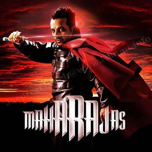 Image for 'Maharajas'