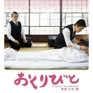 Image for 'Okuribito Original Soundtrack'