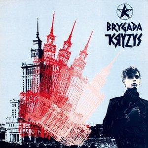Image for 'Brygada Kryzys (Crisis Brigade)'