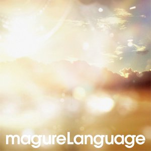 Image for 'magure'