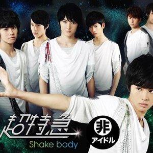 Image for 'Shake body'