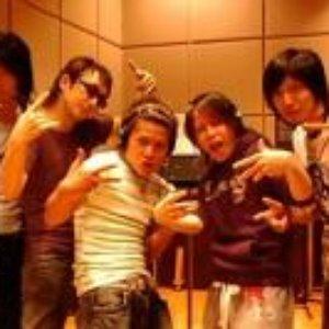 Imagen de 'abingdon boys school Feat. MICRO from HOME MADE 家族'