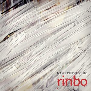 Image for 'Rinbo'