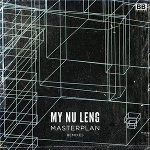 Image for 'Masterplan (Remixes)'