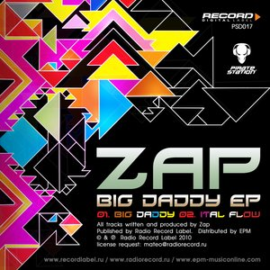 Image for 'Big Daddy EP'