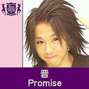 Image for 'Promise'