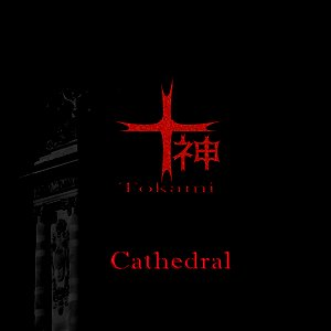 Image for 'Cathedral'