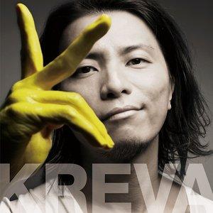 Bild für 'クレバのベスト盤'