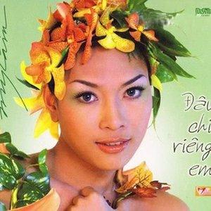 Bild für 'Chiếc nhẫn cỏ'