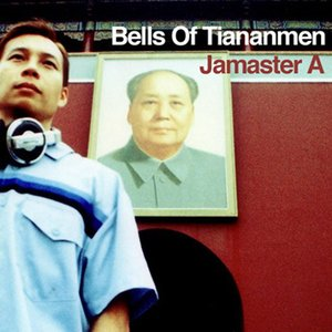 Image for 'Bells of Tiananmen'