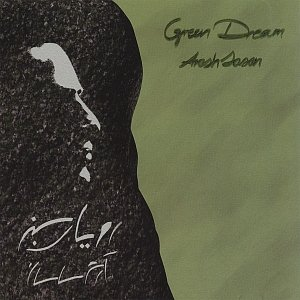 Image for 'Green Dream'